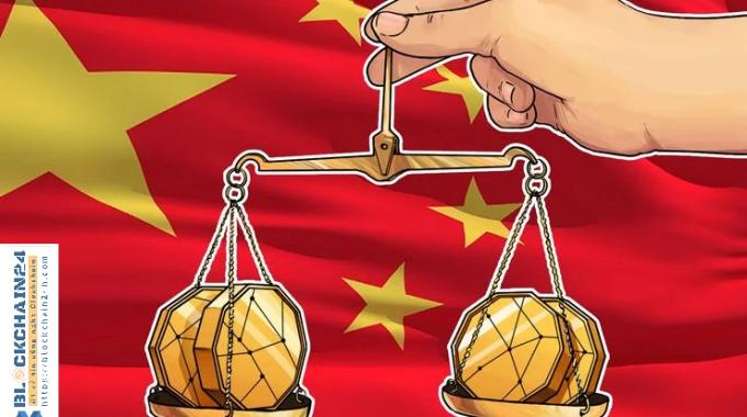 Trung Quốc phát hành bảng xếp hạng Blockchain riêng: EOS vẫn số 1, Ethereum thứ 2, nhưng Bitcoin đứng thứ 15