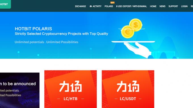 IEO đầu tiên trên sàn Hotbit mở bán ngày 7/4